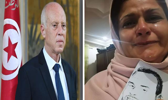 Sonia Rejeb,- nadhir ktari - sofiene chourabi - kais saied سنية رجب أم نذير القطاري - قيس سعيد