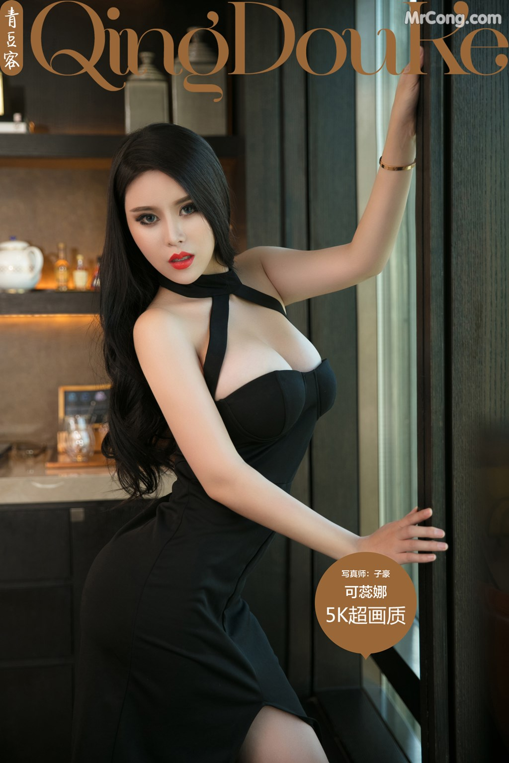 QingDouKe 2017-11-05: Người mẫu Ke Rui Na (可蕊娜) (48 ảnh)