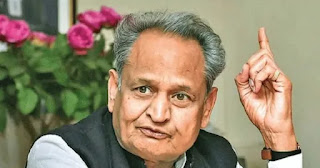 Rajasthan government launched Chief Minister Kisan Mitra Energy Scheme, know everything