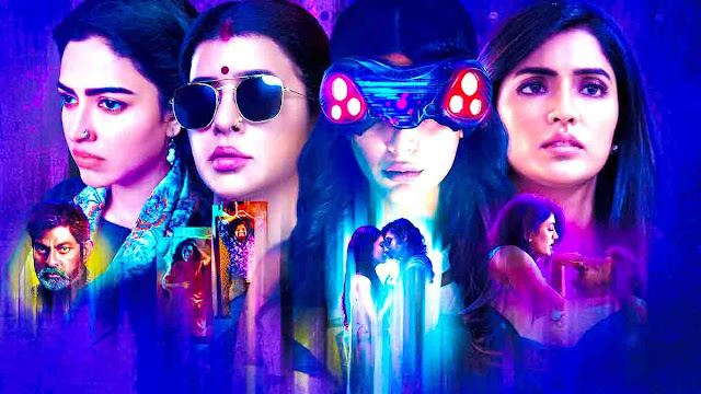 Pitta Kathalu (2021) Full Movie Download Leaked By Tamilrockers, Tamilgun & Movierulz