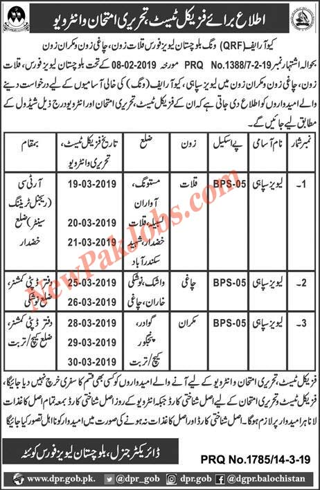 QRF Levies Force Written Test, Physical Test, Interview Date 15 March 2019