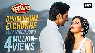 Ghumghum Ei Chokhe - Romeo Full HD Video