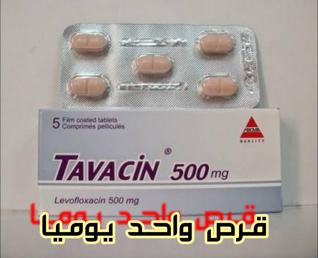 تقاطع طرق رياضات اسم أدوية التهاب المثانة Dsvdedommel Com