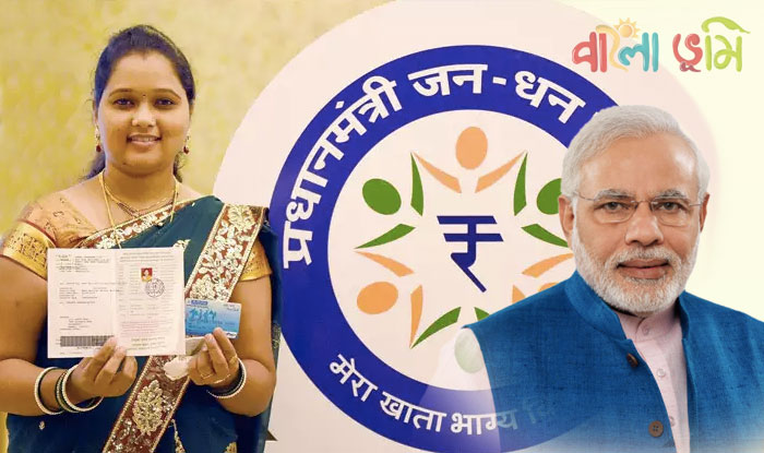 Pradhan Mantri Jan Dhan Account Overdraft Facility