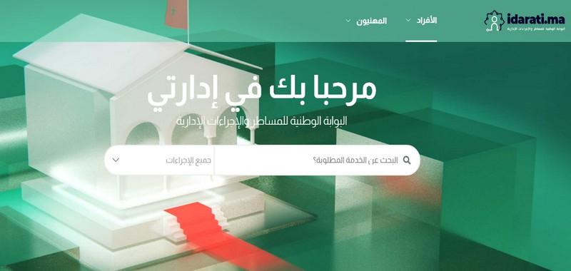 idarati portail procedures administratives