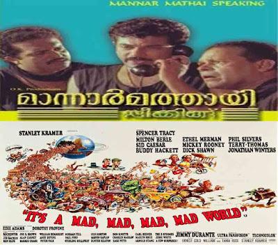 bhagam bhag movie unknown facts in hindi
