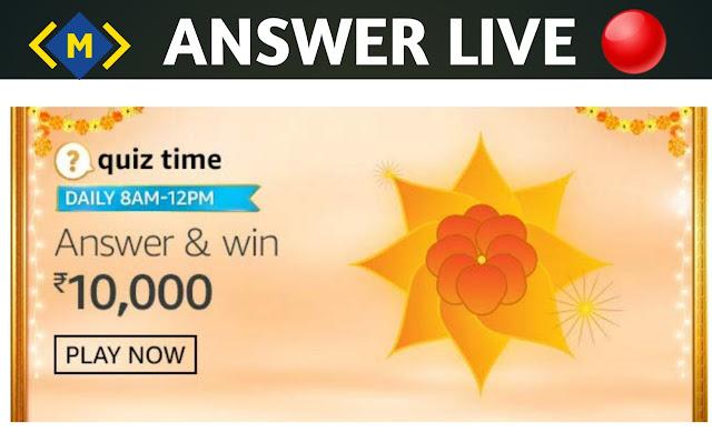 Amazon Quiz 9 November 2020 Answers - Win Rs. 10,000 Pay Balance  - Money Quiz