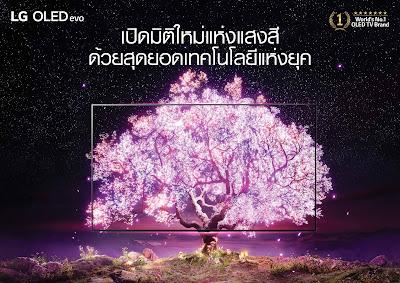 LG เปิดตัวนวัตกรรมทีวีใหม่ล่าสุดในไทย ส่งเทคโนโลยี OLED evo และ QNED Mini LED สุดล้ำ เสริมแกร่งทัพทีวีที่หลากหลายรอบด้านที่สุดจากแอลจี