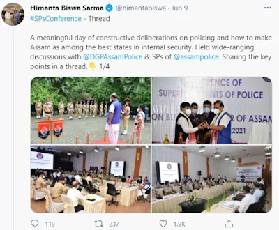 Dr. Himanta Biswa Sharma Twitted for the recruitment of Assam Police