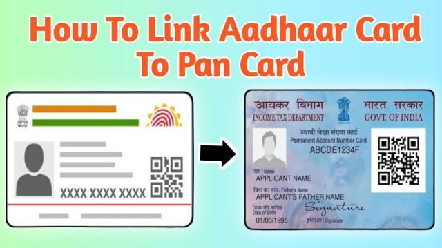 How to link Aadhaar to Pancard – आधार कार्ड को पैनकार्ड से कैसे लिंक करें