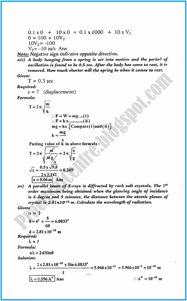 11th-physics-numericals-five-year-paper-2015
