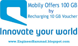 mobily offer 100 gb free with 10 gb card