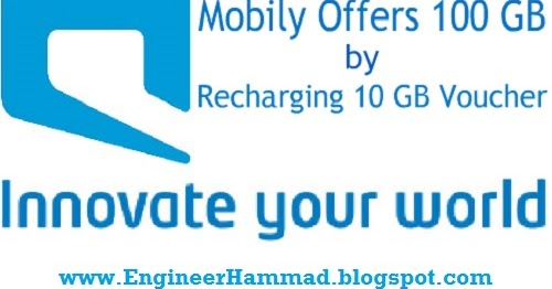 Mobily internet offer 39 s 100 gb free with 10 gb voucher card for Mobilia internet