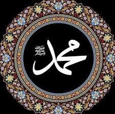 What is religion Islam