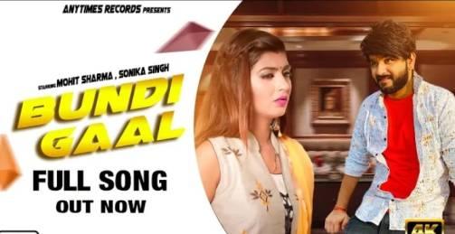 Bundi Gaal song Lyrics Mohit Sharma