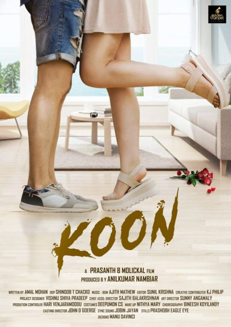 Koon full cast and crew - Check here the Koon Malayalam 2022 wiki, release date, wikipedia poster, trailer, Budget, Hit or Flop, Worldwide Box Office Collection.
