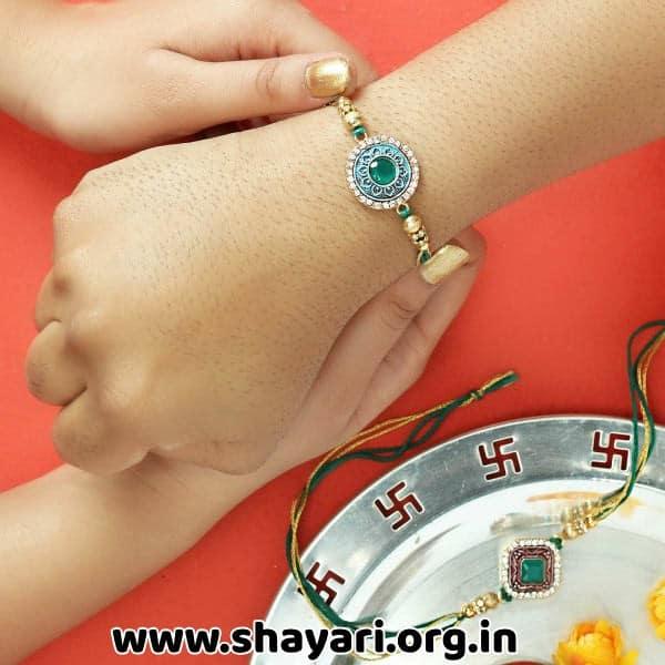 raksha bandhan images status