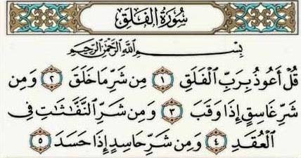 Teks Bacaan Surat Al Falaq Arab Latin dan Terjemahannya