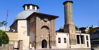 İnce Minareli Medrese Hakkında Bilgi
