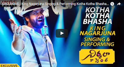 Nagarjuna Singing & Performing Kotha Kotha Bhasha Song ...