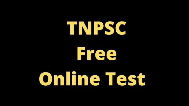 7th Tamil Free Online Test