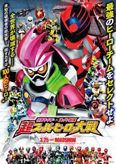 Kamen Rider × Super Sentai: Chou Super Hero Taisen Subtitle Indonesia