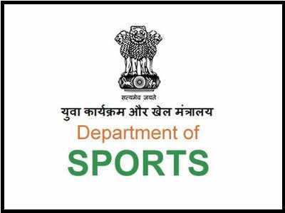 Committee For Sports Awards