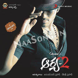 Aarya 2 (2009) Telugu Movie Audio CD Front Covers, Posters, Pictures, Pics, Images, Photos, Wallpapers