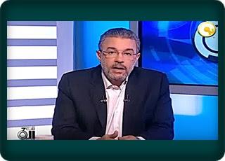 برنامج تلت التلاتة 29 7 2016 عمرو خفاجى