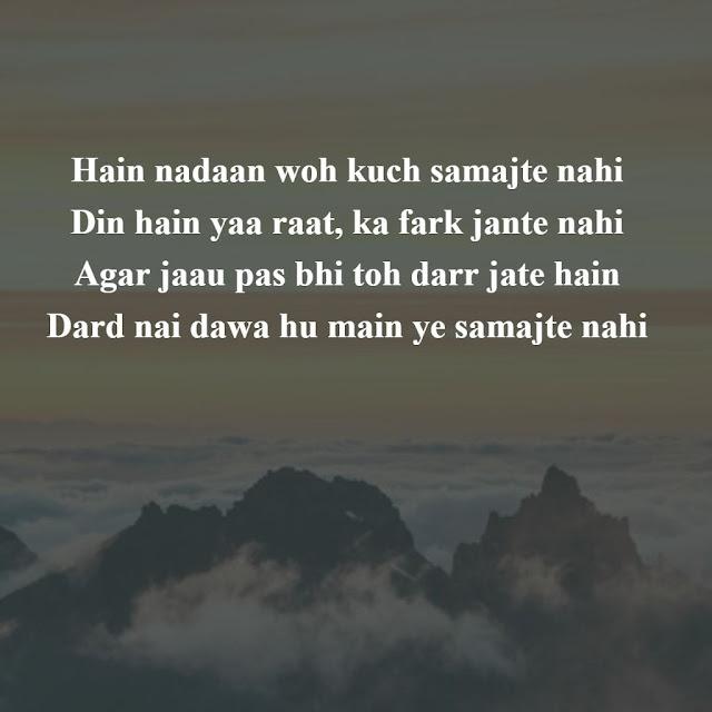 Quotes-Sad-Eye-HD-Wallpaper