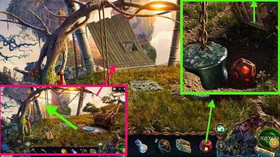устанавливаем ядро и поднимаем решетку, мост ложится в игре затерянные земли 3