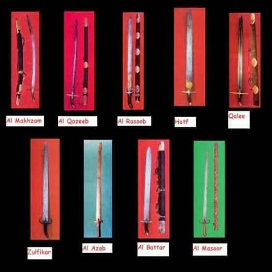 Pedang-Pedang Milik Rasulullah SAW