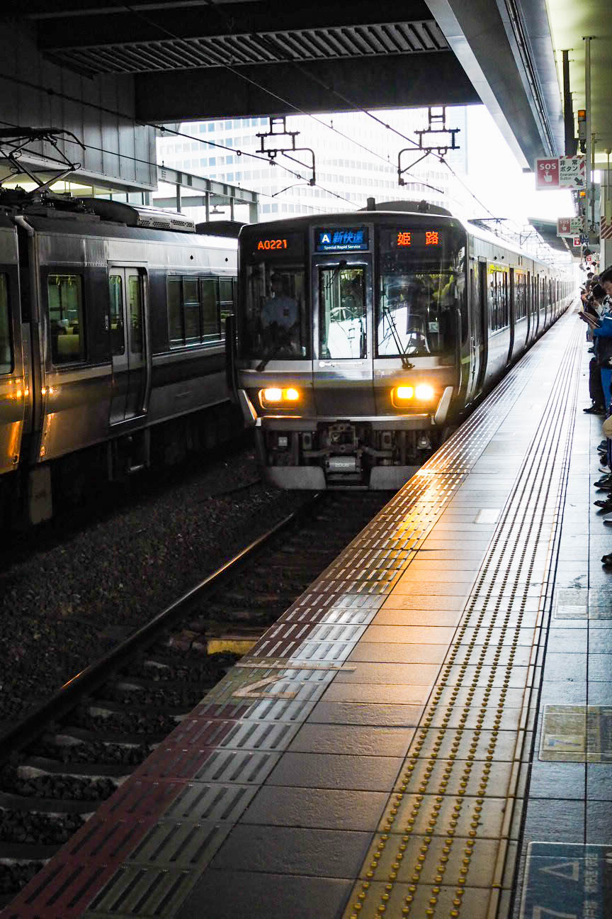 Osaka to Himeji train