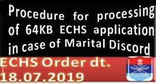 echs-order-18-jul-2019