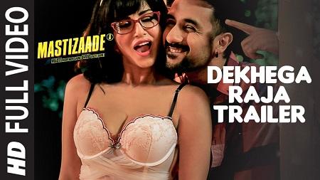 Dekhega Raja Trailer Mastizaade Sunny Leone Latest Songs 2016 Tusshar Kapoor