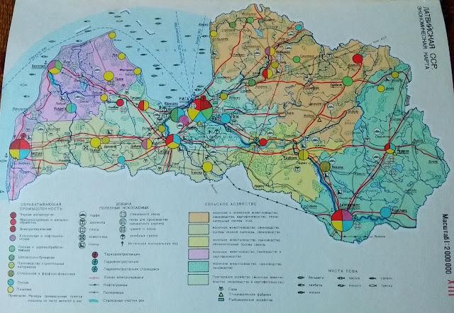 Экономическая карта Латвийской ССР