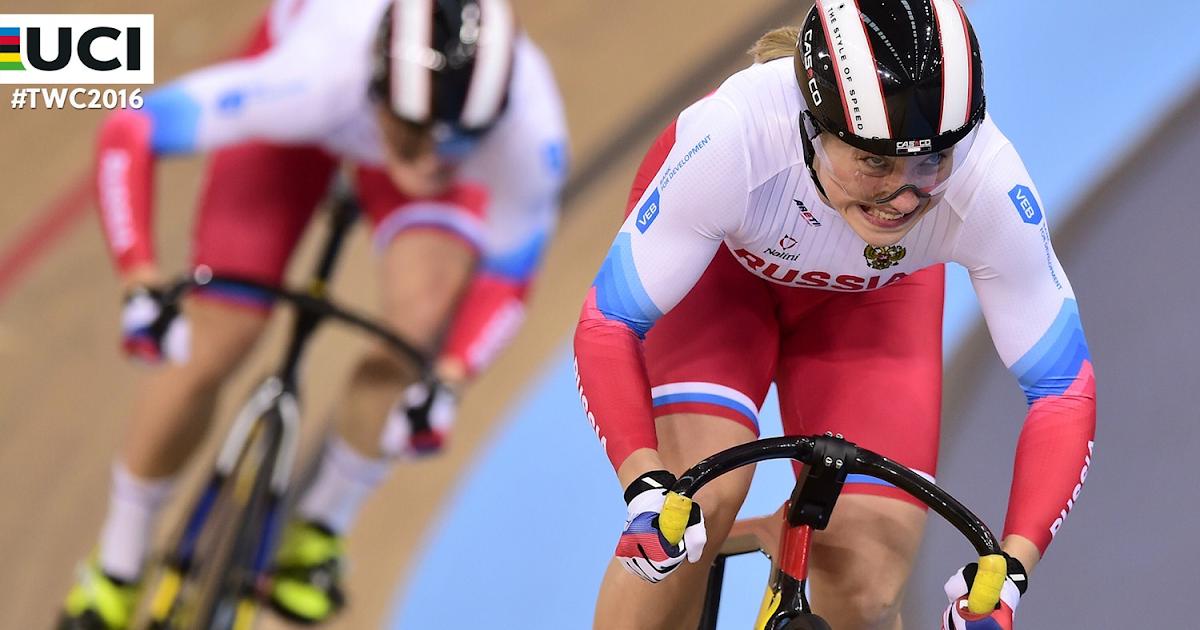 Mundial de Ciclismo de Pista 2016 - Dia 1   Surto Olimpico a43d95cee3