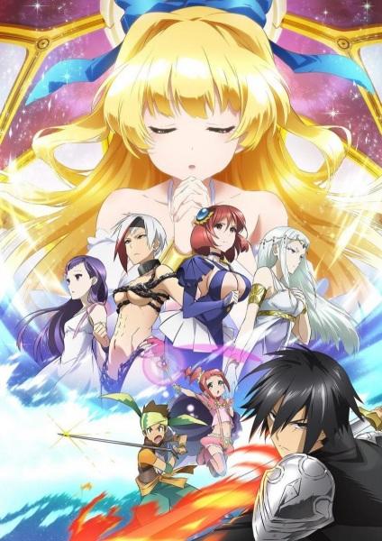 Shinchou Yuusha ผู้กล้าสุดแกร่ง ขี้ระแวงขั้นวิกฤติ Anime2hr อนิเมะไม่มีเพลงคั่น อนิเมะชั่วโมง