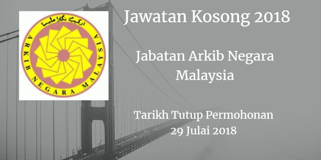 Jawatan Kosong Jabatan Arkib Negara Malaysia 29 Julai 2018