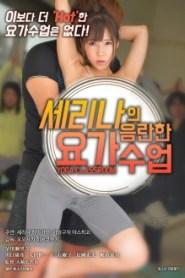 Lewdness Yoga classroom Full Korea Adult 18+ Movie Online