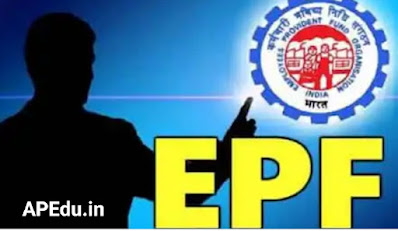 EPFO New Rules: Do you know about EPFO New Rule?  Otherwise the money ate up.