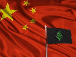 الصين تقوم بحجب موقع ( etherscan )