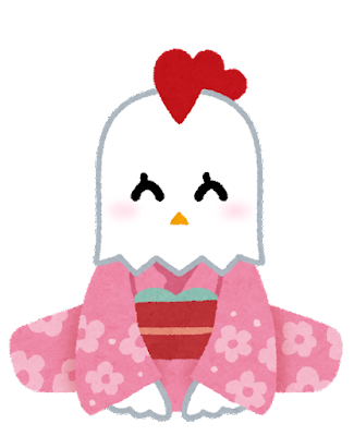 新年の挨拶のイラスト(鳥・メス)