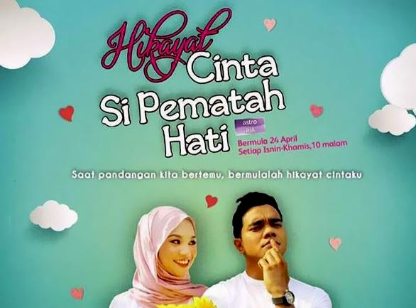 OST Drama Hikayat Cinta Si Pematah Hati