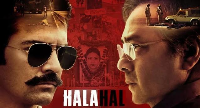 Halahal image