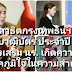 พิธีมอบวุฒิบัตร ประจำปี 63 สาธิตกรุงเทพธนฯ หนุนเด็กๆภูมิใจในความสำเร็จทางการศึกษา
