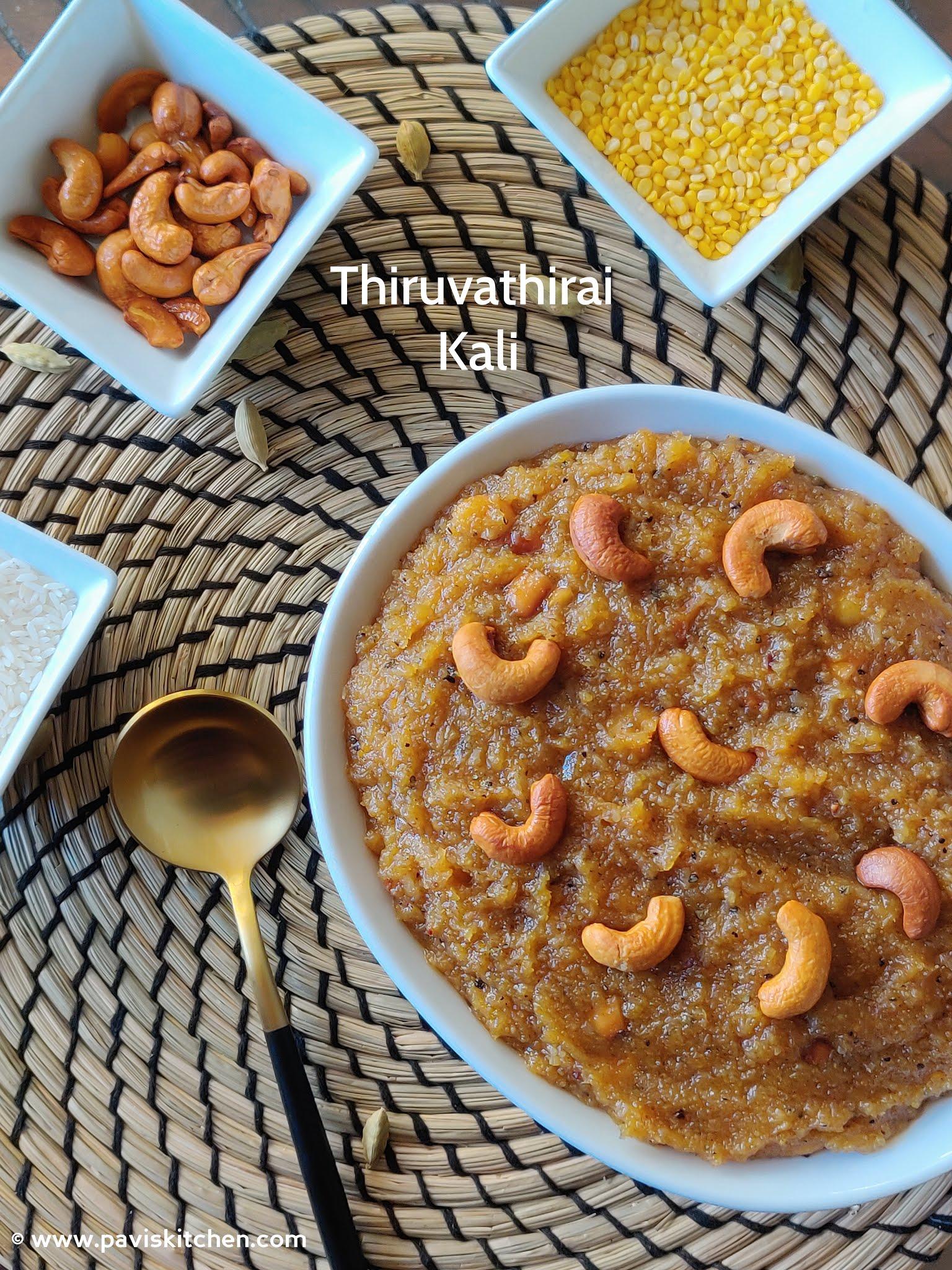 Thiruvathirai kali recipe | 7 Kari Kootu | How to make thiruvadhirai kali | Thalagam Khuzhambu recipe