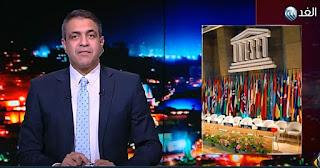 برنامج ساعة من مصر حلقة الجمعة 13-10-2017 مع خالد عاشور و فرنسا تفوز بمقعد مدير عام اليونسكو - الحلقة الكاملة
