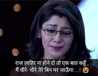 Shayari sad 2 line