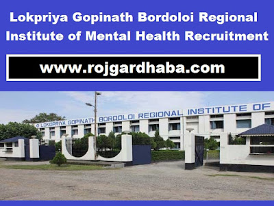 http://www.rojgardhaba.com/2017/05/lgbrimh-lgb-regional-institute-mental-health-job-recruitment.html
